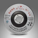 金属专用 磨片 钹型砂轮片-125*6*22