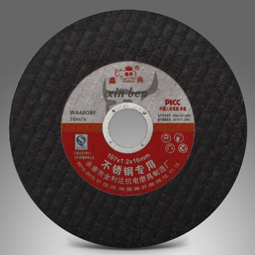 金属专用 切割片  砂轮片-300*3*25.4