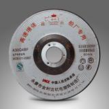 船厂专用 磨片 钹型砂轮片-100*6*16