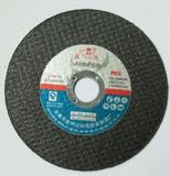 不锈钢专用 切割片-400*3*32