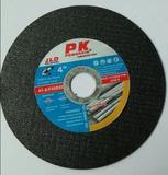 105x1 不锈钢 金属 超薄切割片 -105*1*16