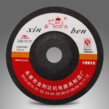 不锈钢专用 磨片-100*3*16