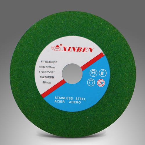 金属专用切割片、超薄切割片生产厂家-100*2*16