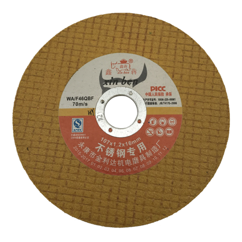 不锈钢超薄切割片-107X1.2X16黄
