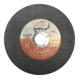 不锈钢超薄切割片 -107x1.2x16黑