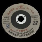 不锈钢、碳钢切割片-125X1.6X22