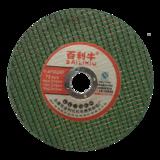 超薄切割片 -107X1.2X16绿