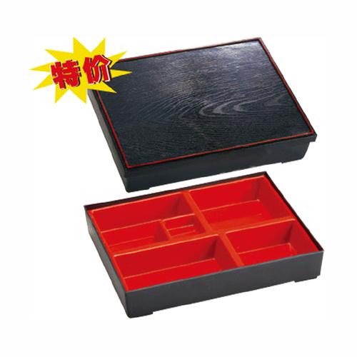 便当盒-JLX-A9-60(ABS.PC)