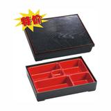 便当盒 -JLX-A9-3(ABS.PC)