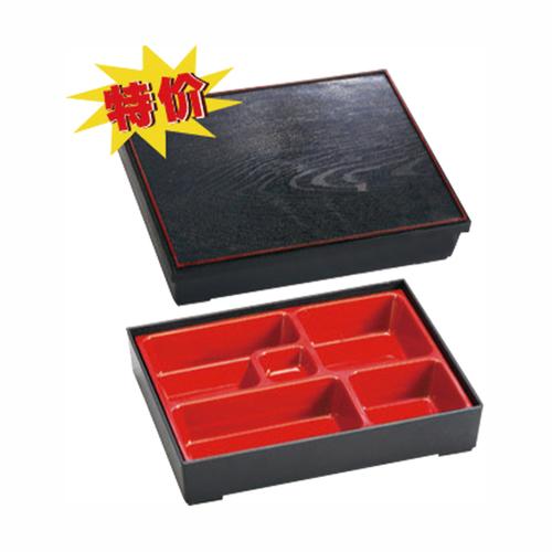 便当盒-JLX-A9-3(ABS.PC)