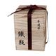 铁壶木盒-