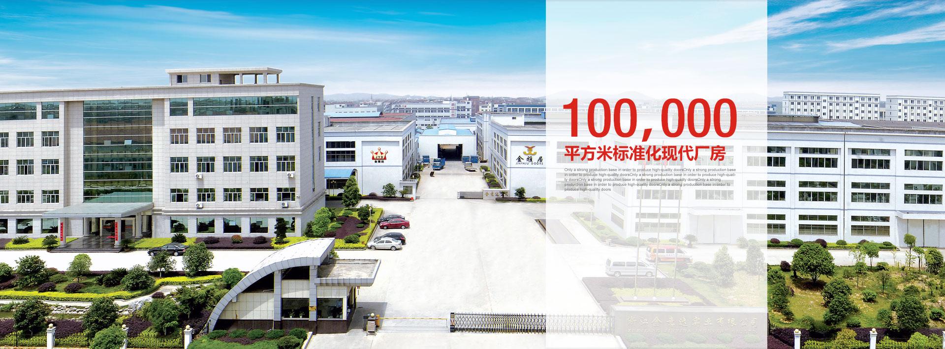 100000平方米標準化現代廠房