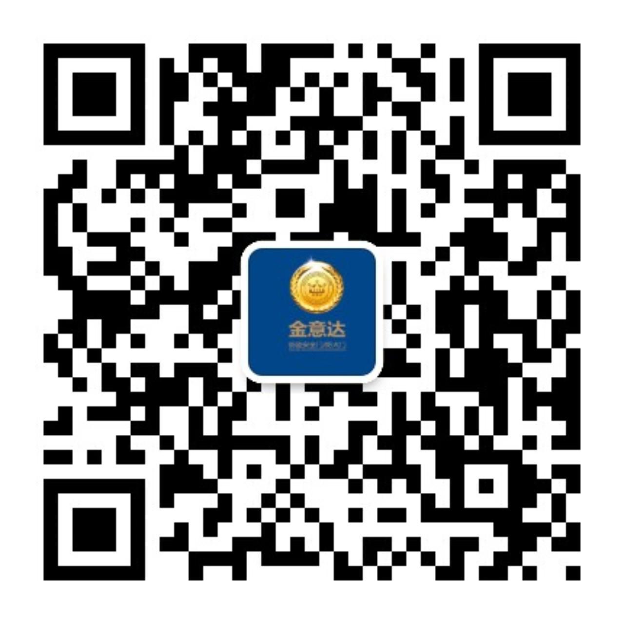 金意达微信公众号二维码