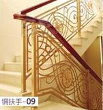 铜扶手 -铜扶手-09