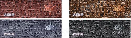 铸铝门选色卡-铸铝门选色卡-2
