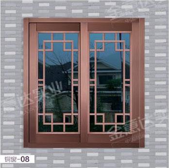 铜窗-铜窗-08