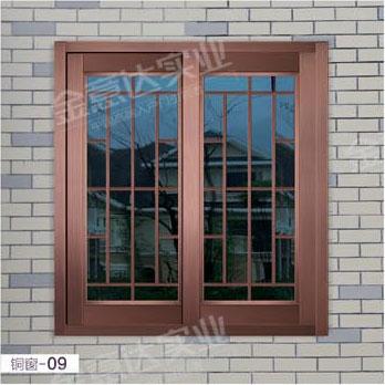 銅窗-銅窗-09