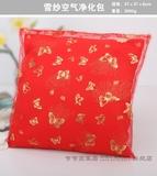 雪纱空气净化包 -5032(1)