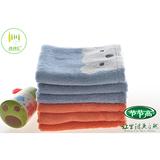 竹纤维小熊头童巾 -2513-400(1)