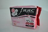 日用卫生巾 售价12 -2513-353(1)