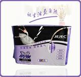 夜用卫生巾 售价9 -2513-354(1)