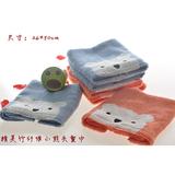 竹纤维小熊头童巾 -2513-400(2)