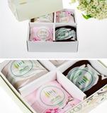 精品毛巾小礼盒(111元) -2513-236(2)