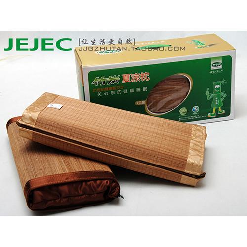 盒装竹丝夏凉枕(2只装)-2331(2)