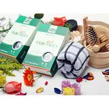 竹炭纤维毛巾 -2514(1)