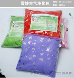 雪纱空气净化包 -5031(1)