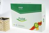 竹纤维礼盒 -2513-279(1)