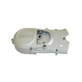 磁电机侧盖 -AX100-magnetor-side-cover