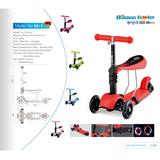 滑板车 -M-1