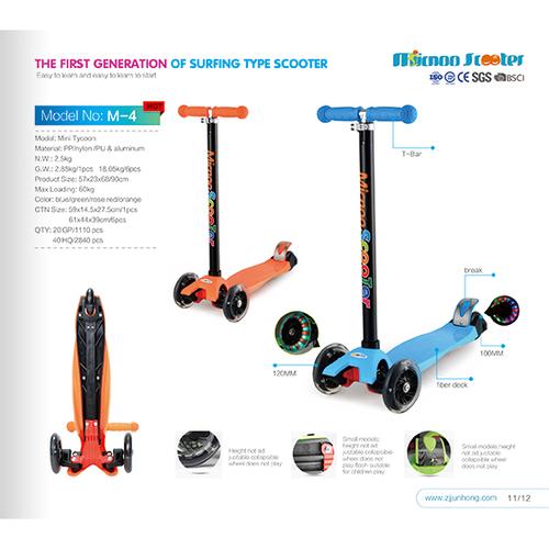滑板车-M-4