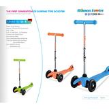 滑板车 -M-5