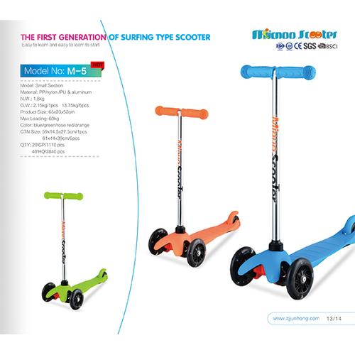 滑板车-M-5