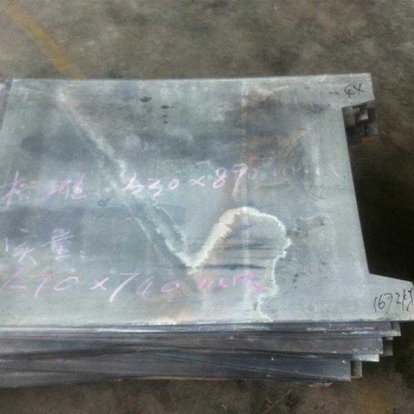 阴阳级铅板 JN-018