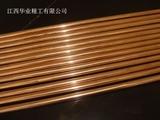 铍青铜棒材-铍青铜棒材