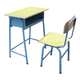 学生课桌椅06