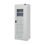 电力柜-DLG-003