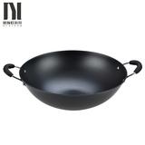 中华传统铁锅-