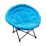 太阳椅 -KT-505