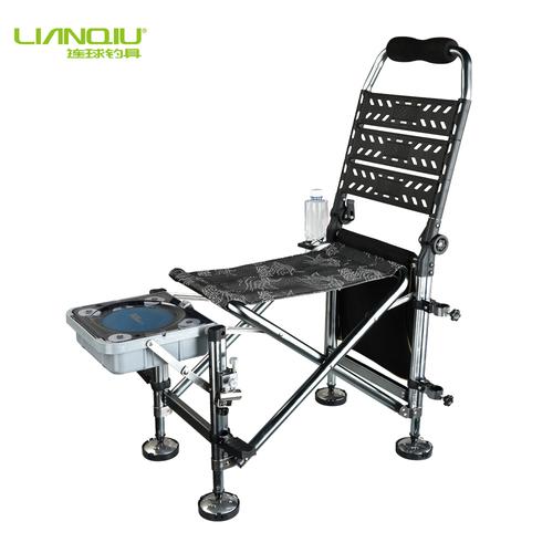 LQ-031(2017款多功能釣椅)-LQ-031
