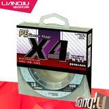 X4100米四编单色(灰色)PE -X4