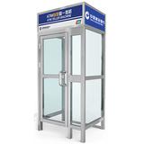 銀行ATM防護艙 -銀行ATM防護艙