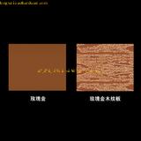 可選表面顏色 -可選表面顏色3