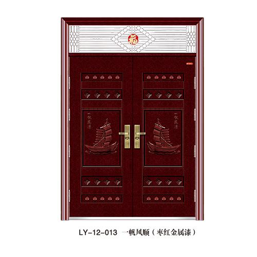 非标门-LY-12-013