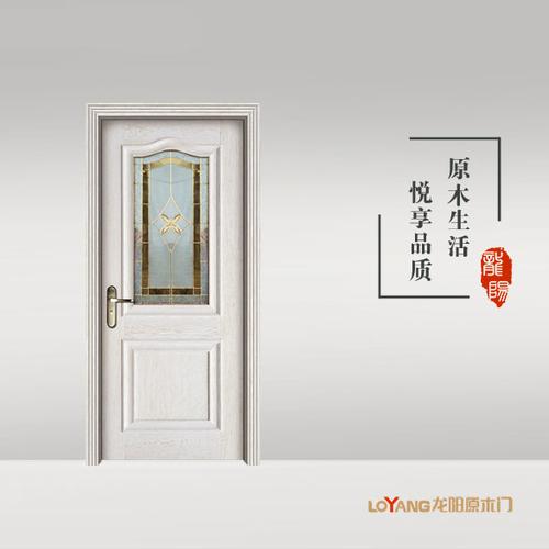 龙阳原木门-LY8701