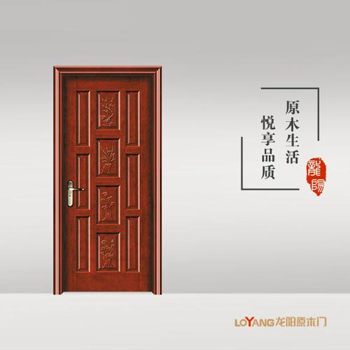 龙阳原木门-LY8317