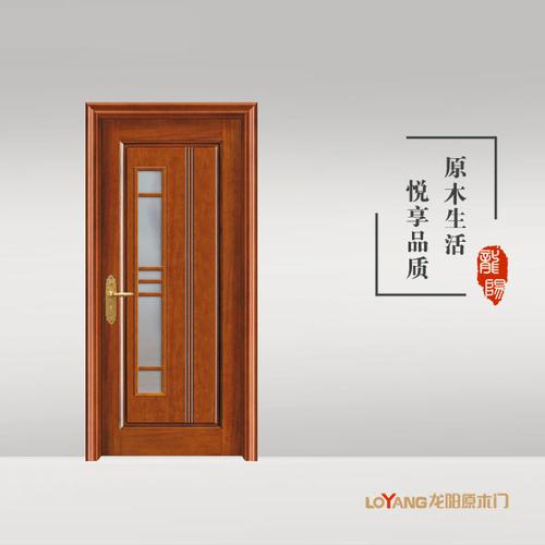 龙阳原木门-LY8706